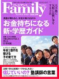 president-family.png